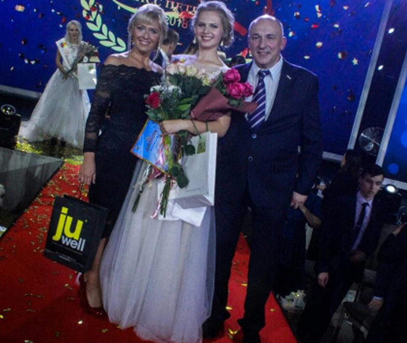 Juwell и Конкурс «Мисс Петергоф 2018»