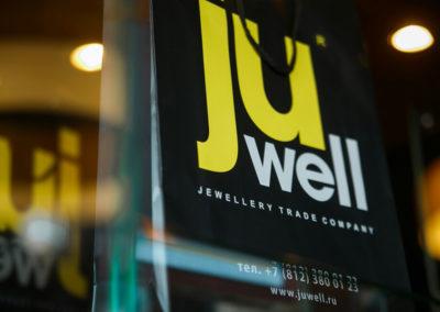 Juwell | закрытый показ в Колпино 14 июля 2018