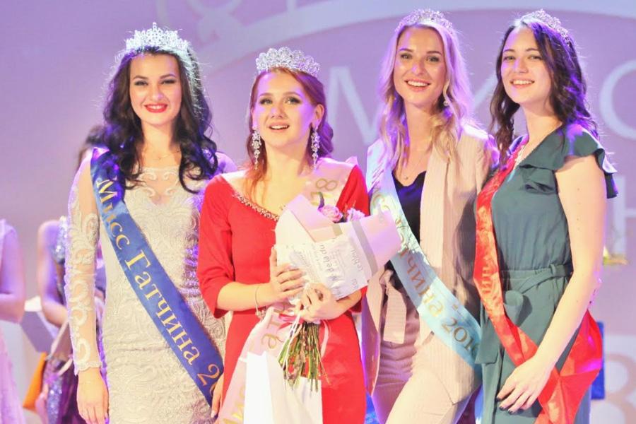 Конкурс Красоты «Мисс Гатчина 2018»